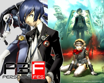 Image result for Persona 3