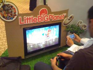 ...besides which was the LBP booth.