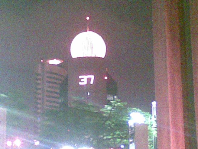 the Etisalat HO in Dubai says 37