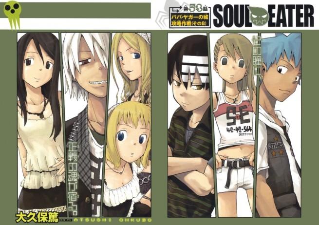 soul-eater-alt