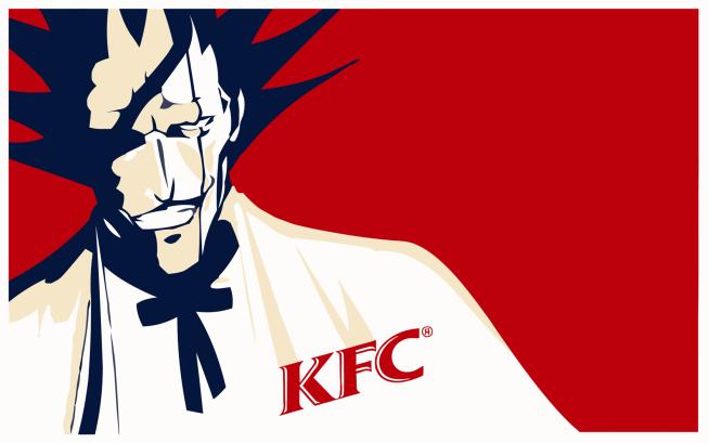 zaraki kenpachi kfc