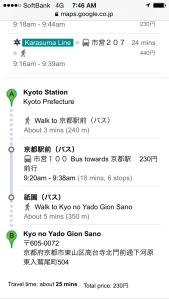 Google maps: your savior in Japan!